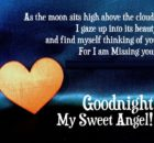 goodnight messages for friends